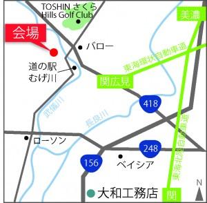 武芸川見学会