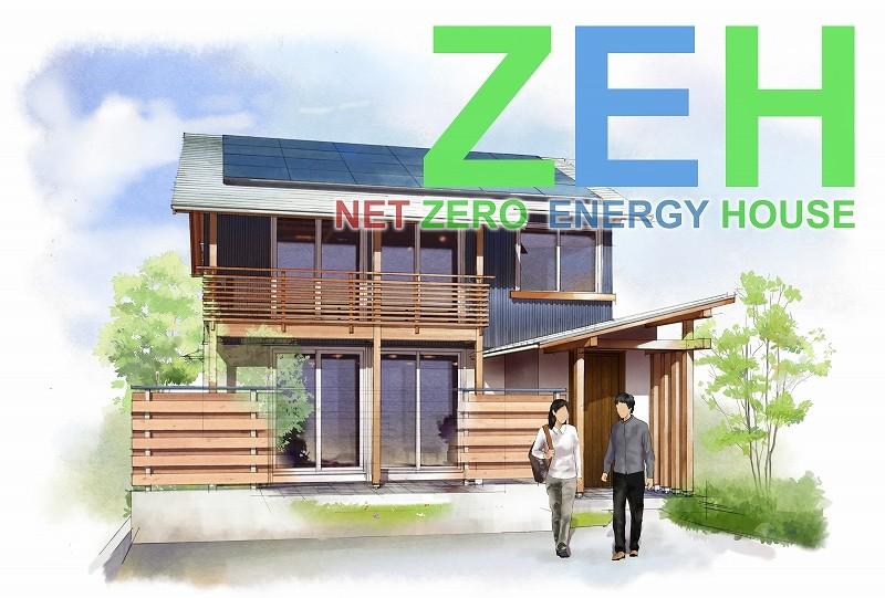 ZEH(ネット・ゼロエネルギー・ハウス)について